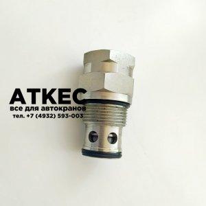 Клапан для распределителя Q130 Q160