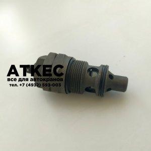Клапан предохранительный для Q130