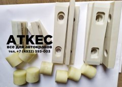 Плиты скольжения КС-35715