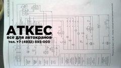 Схема электрическая автокрана КС-55713-1В