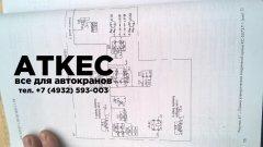 Схема электрическая автокрана Машека КС-55727