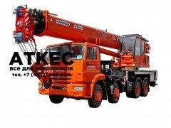 Klintsy-KS-65719-1K
