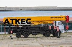 KC-65731-1 KC-65731-2 KC-65731-5 KC-65731-6