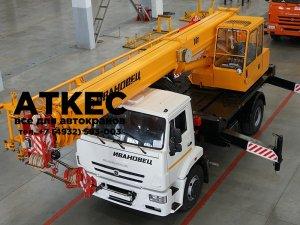 КС-35714К-3-10