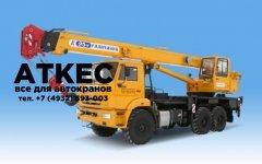 KC55713-5