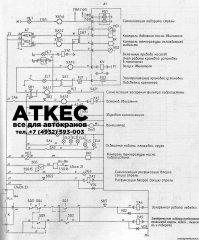 схема электрическая КС-45717