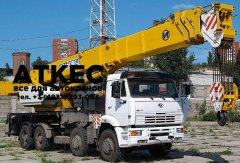 автокран КС-6478