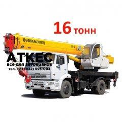 КС-35714K-2-10