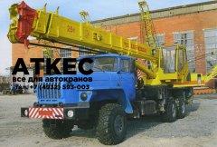 КС-45721 челябинец