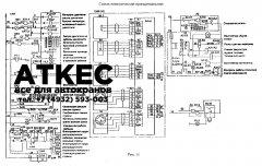 Схема электрическая автокрана КС-45719-1