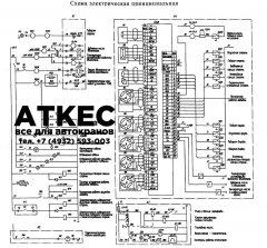 Схема электрическая автокрана КС-55713-5